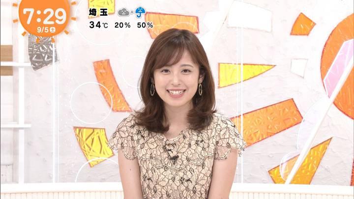 2020年09月05日久慈暁子の画像15枚目