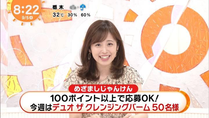 2020年09月05日久慈暁子の画像18枚目