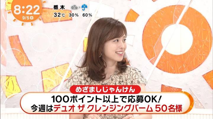 2020年09月05日久慈暁子の画像19枚目