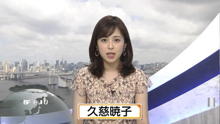 2020年09月05日久慈暁子の画像21枚目