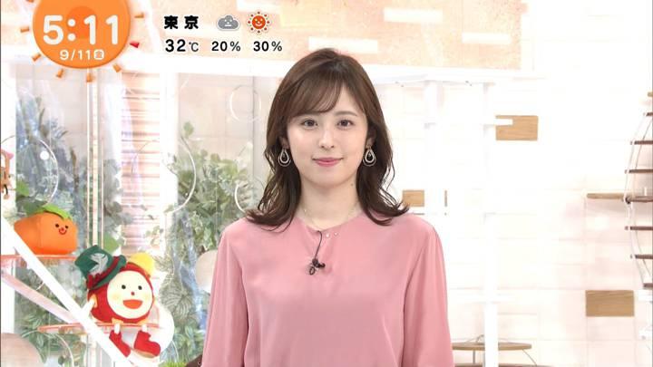 2020年09月11日久慈暁子の画像03枚目