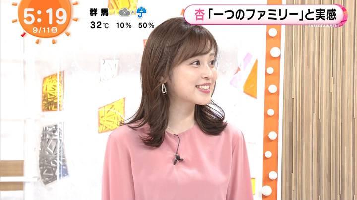 2020年09月11日久慈暁子の画像05枚目