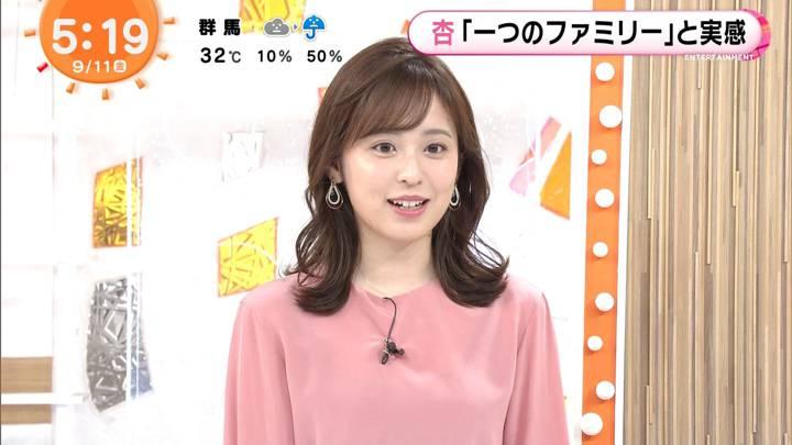 2020年09月11日久慈暁子の画像06枚目