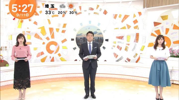 2020年09月11日久慈暁子の画像09枚目