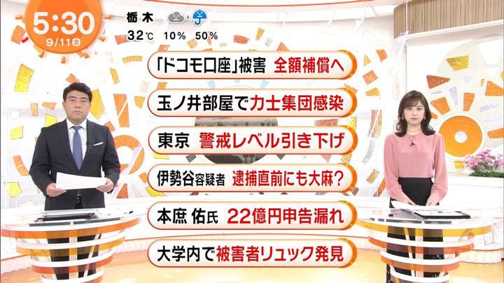 2020年09月11日久慈暁子の画像12枚目