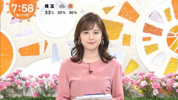 2020年09月11日久慈暁子の画像23枚目