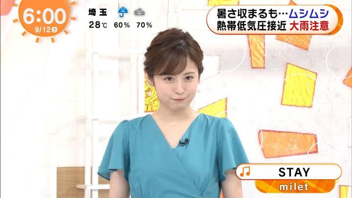 2020年09月12日久慈暁子の画像02枚目