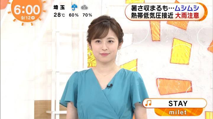 2020年09月12日久慈暁子の画像03枚目