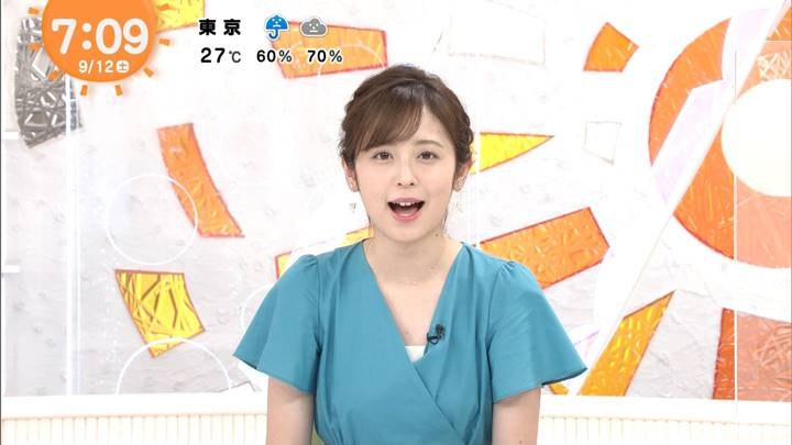 2020年09月12日久慈暁子の画像09枚目