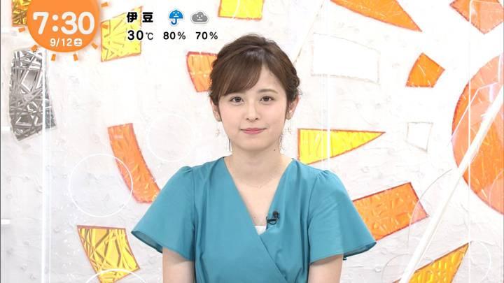 2020年09月12日久慈暁子の画像20枚目