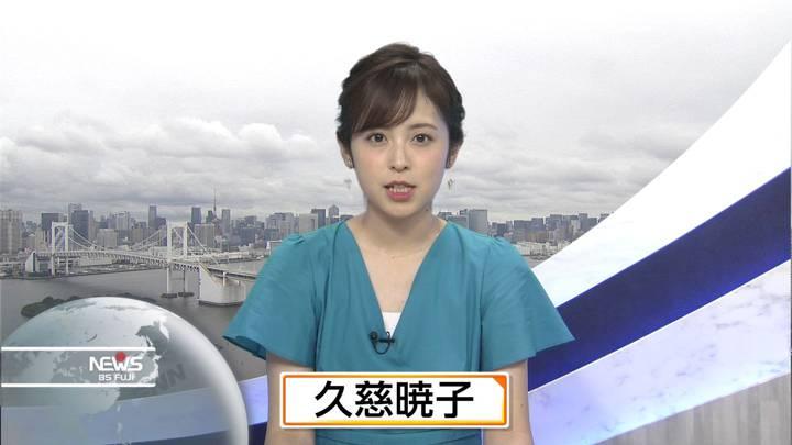2020年09月12日久慈暁子の画像29枚目
