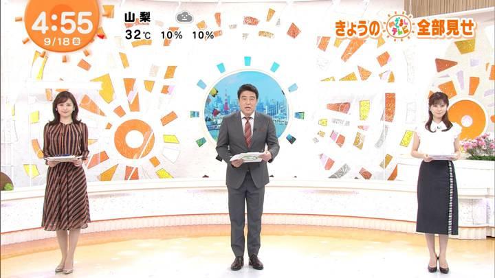 2020年09月18日久慈暁子の画像01枚目