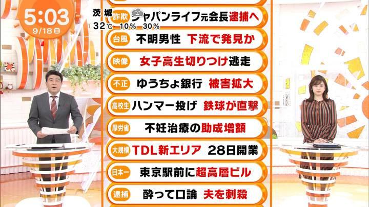 2020年09月18日久慈暁子の画像03枚目