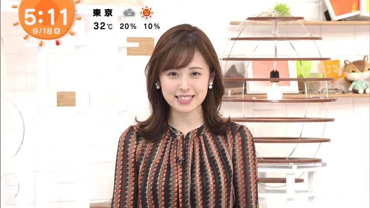2020年09月18日久慈暁子の画像04枚目