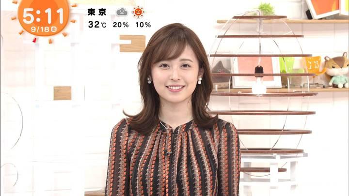 2020年09月18日久慈暁子の画像05枚目
