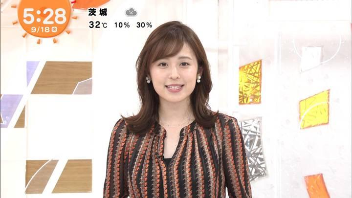 2020年09月18日久慈暁子の画像08枚目
