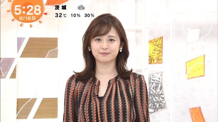 2020年09月18日久慈暁子の画像09枚目