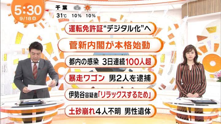 2020年09月18日久慈暁子の画像10枚目