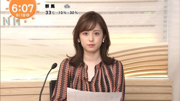 2020年09月18日久慈暁子の画像12枚目