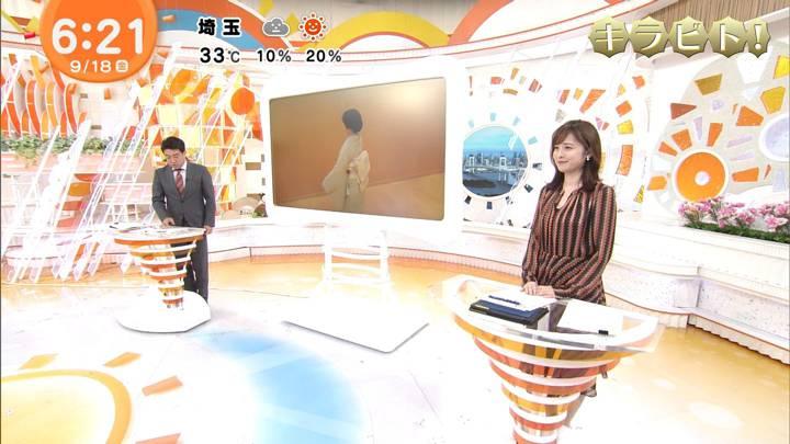2020年09月18日久慈暁子の画像13枚目