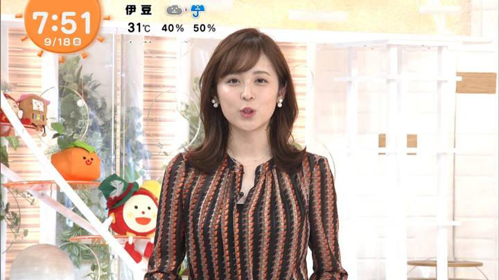 2020年09月18日久慈暁子の画像18枚目
