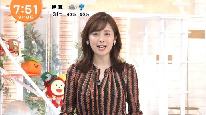 2020年09月18日久慈暁子の画像19枚目