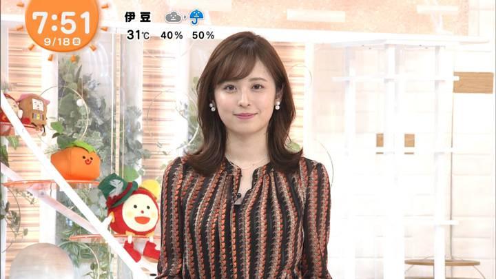 2020年09月18日久慈暁子の画像20枚目
