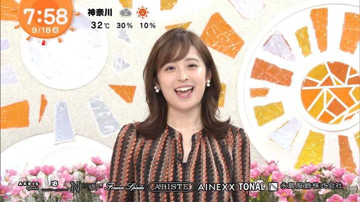 2020年09月18日久慈暁子の画像21枚目