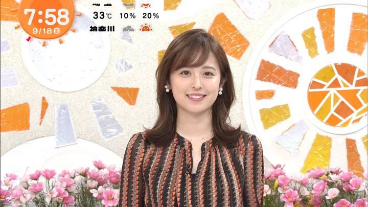 2020年09月18日久慈暁子の画像22枚目