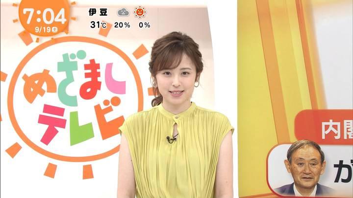 2020年09月19日久慈暁子の画像08枚目