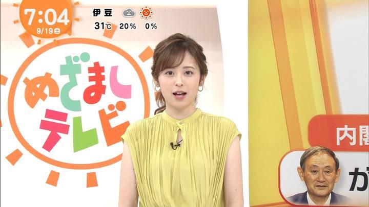 2020年09月19日久慈暁子の画像09枚目