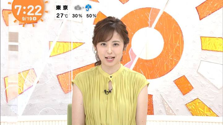 2020年09月19日久慈暁子の画像14枚目