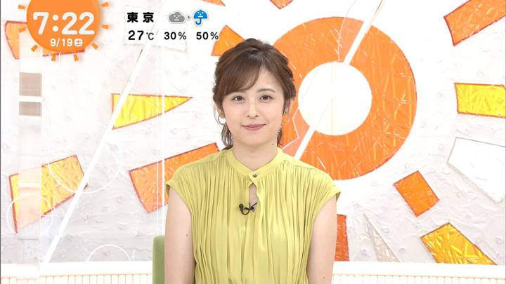 2020年09月19日久慈暁子の画像15枚目