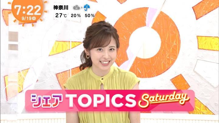 2020年09月19日久慈暁子の画像16枚目