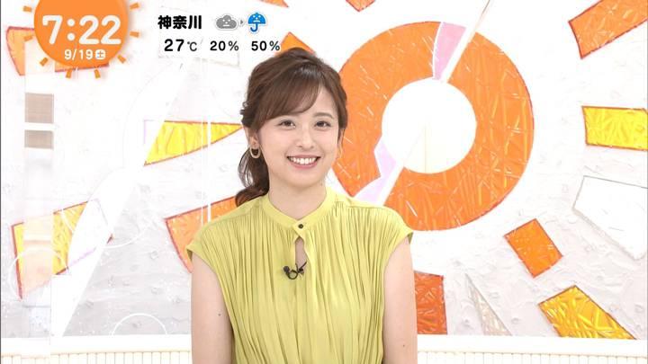 2020年09月19日久慈暁子の画像17枚目