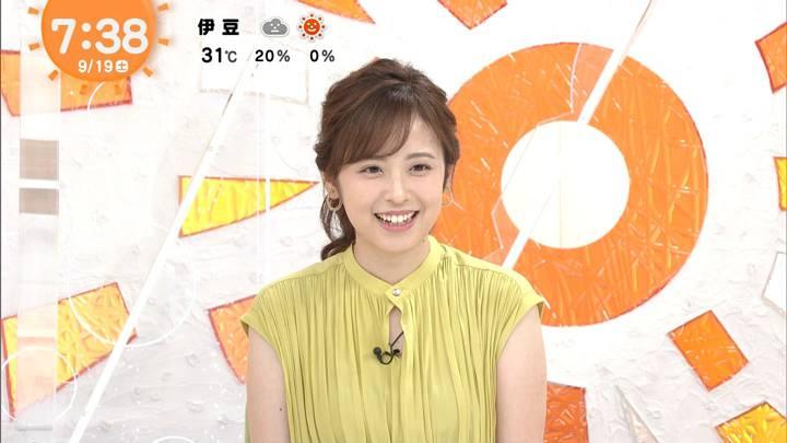 2020年09月19日久慈暁子の画像20枚目