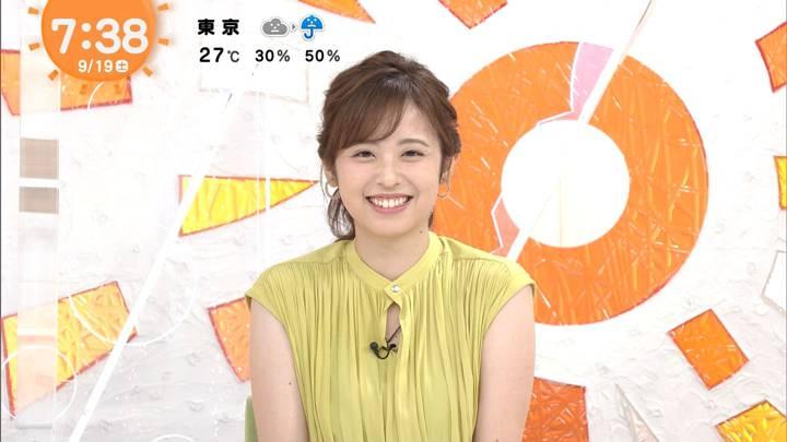 2020年09月19日久慈暁子の画像21枚目