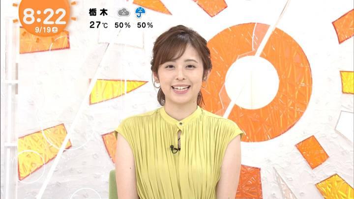 2020年09月19日久慈暁子の画像23枚目