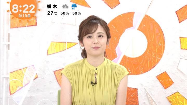 2020年09月19日久慈暁子の画像24枚目