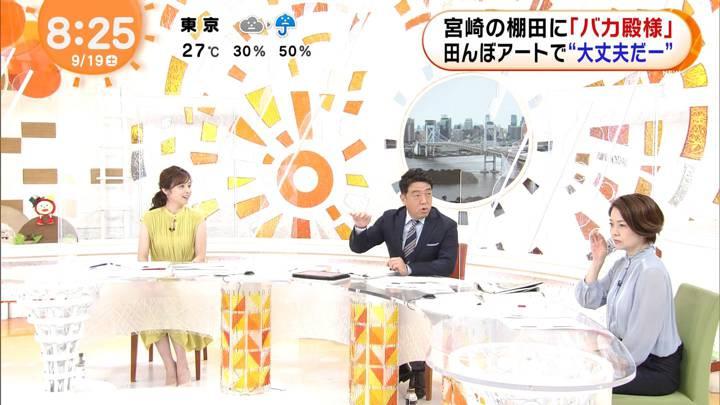 2020年09月19日久慈暁子の画像26枚目