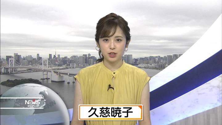 2020年09月19日久慈暁子の画像28枚目