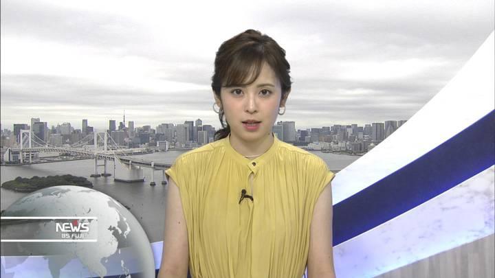 2020年09月19日久慈暁子の画像29枚目