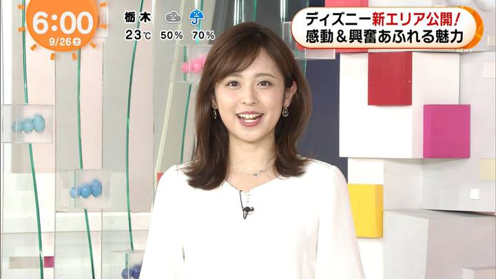 2020年09月26日久慈暁子の画像02枚目