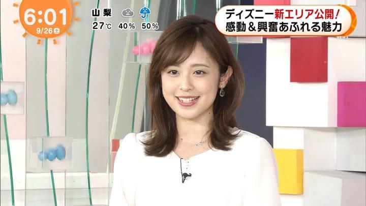 2020年09月26日久慈暁子の画像03枚目