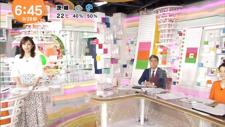 2020年09月26日久慈暁子の画像05枚目