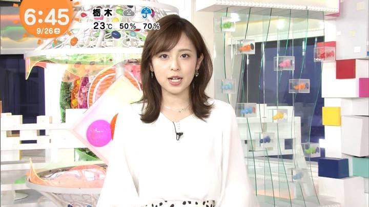 2020年09月26日久慈暁子の画像06枚目