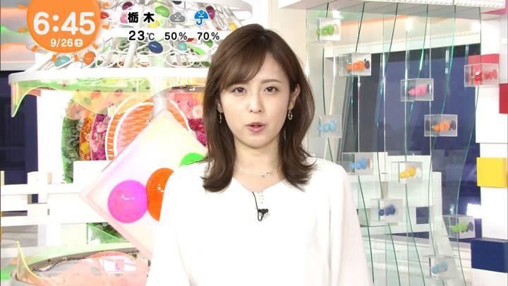 2020年09月26日久慈暁子の画像07枚目