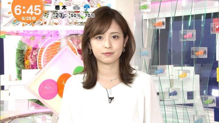 2020年09月26日久慈暁子の画像08枚目
