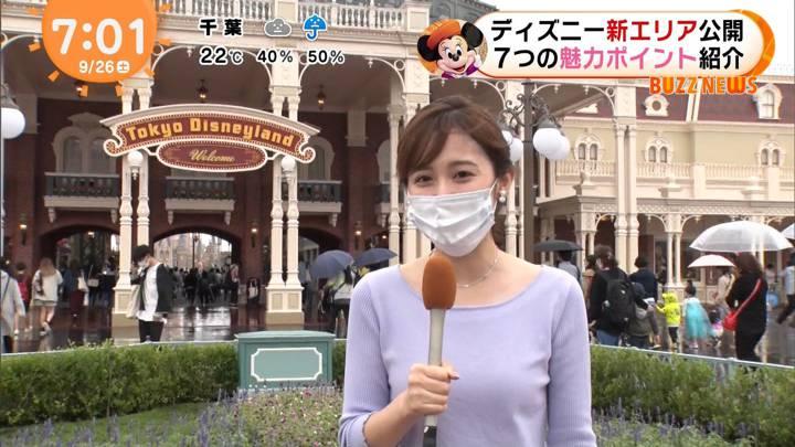 2020年09月26日久慈暁子の画像10枚目