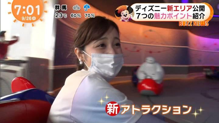 2020年09月26日久慈暁子の画像11枚目